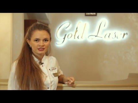 Плазмолифтинг лица в клинике Gold Laser