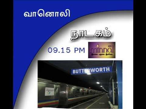 Copy of Tamil Radio Drama Gauravam
