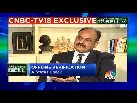 UIDAI CEO On Offline Aadhaar Authentication