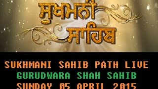 Sukhmani Sahib Path Live - 05 APRIL 15