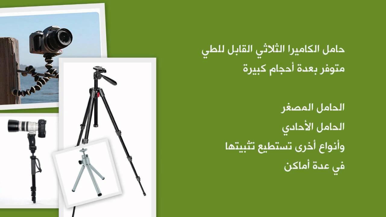 أساسيات الأدوات اللازمة للتصوير الصحفي
