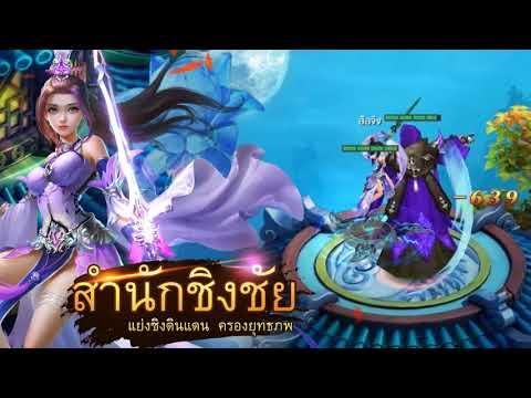 Sword Fantasy-เซียนรักกระบี่คู่