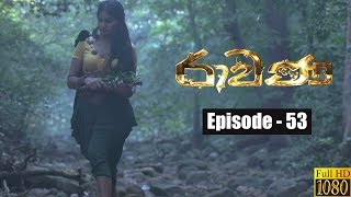 Ravana | Episode 53 02nd June 2019 Thumbnail