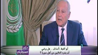 بالفيديو.. أبو الغيط: عبد الناصر لو عاد للحياة ورأى ما يفعله العرب لفضل «الموت»