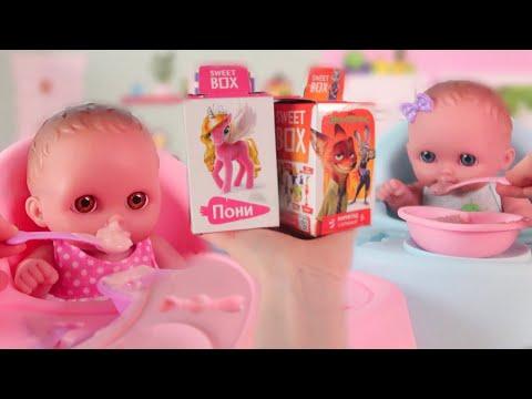 Куклы Пупсики кушают йогурты с принцессами Дисней/открываем сюрпризы Свит Бокс Зверополис/Зырики ТВ