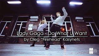 """Lady Gaga - Do What U Want ft. R. Kelly choreography by Oleg """"Firehead"""" Kasynets - Dance Cente Myway"""
