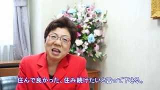 東京都葛飾区議会議員 上原ゆみえ.