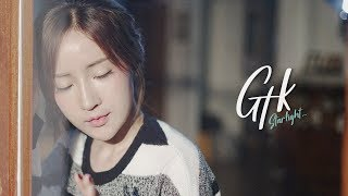 แพ้ - GTK [ OFFICIAL MV]...