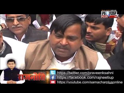 Rajneeti: Gayatri Prasad Prajapati \'Diamond\' of Controversies now faces Sexual Harassment Case