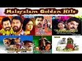 Malayalam Golden Hits Film songs | Golden Hits in Malayalam Selected Movies