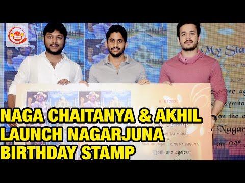 Naga Chaitanya & Akhil Launch Nagarjuna's Birthday Stamp