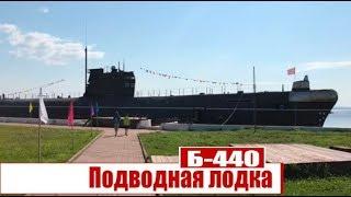 Подводная лодка Б-440 и Танкер Ирма