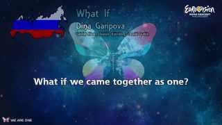 Dina Garipova What If (Russia) 2013