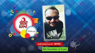Bangladhol Studio Live With Fahim & Friends I Promo