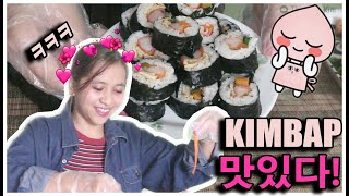 Kimbap 김밥 ? Let's make Kimbap …