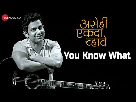 You Know What - Asehi Ekada Vhave Marathi Movie Video Song
