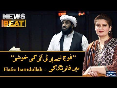 'Fauj Ne PTI