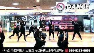 사)한국GX피트니스협회[KGFA]-(K-POP커버댄스)…