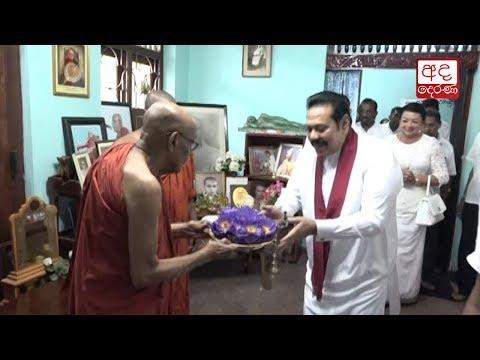 PM Mahinda Rajapaksa obtains blessings from Chief Prelates