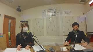 毎月第3木曜日18:00~19:00生放送 今回のアシスタントは、長谷川愛里さんです。 電話ゲストに鈴丸すうさん、沢田正人さん、渡部まいこさんをお迎えしてお送りしました。