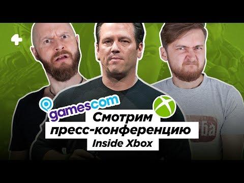 Gamescom 2019 —