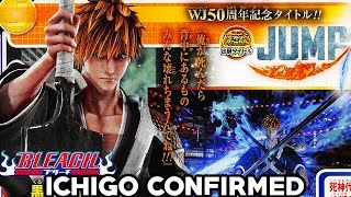 NEW JUMP FORCE ICHIGO REVEAL! Jump Force Bleach Characters - Ichigo, Rukia, Aizen SCREENS & SCANS!
