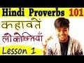 LEARN HINDI PROVERBS 101