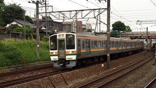【桜橋駅】東海道本線 211系浜松行通過
