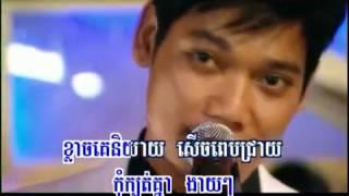 Khmer Kong Karake= អែណាទៅឋានសួរ=ព្រាប សុវត្តិ= ae Na Tov Than Sur Karaoke YouTube
