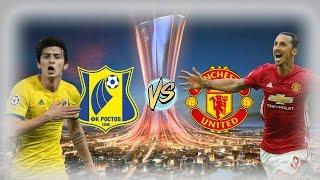 FC Rostov VS Manchester United