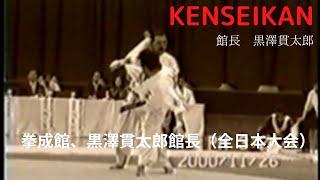 上段後ろ廻し蹴りの実戦使用例.