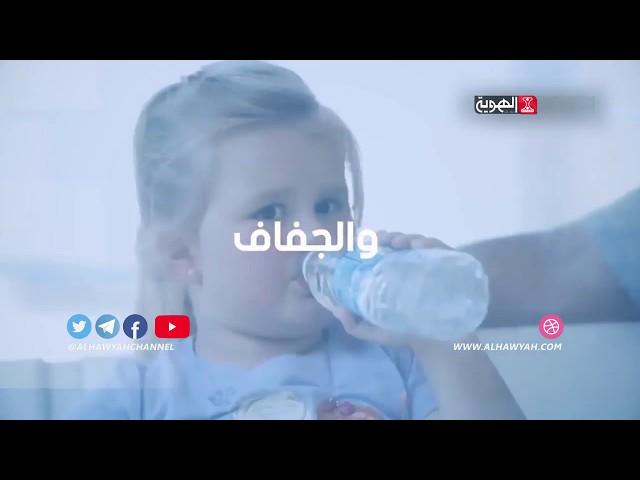 02-01-2020 ملف الاسبوع -  انفلونزا h1n1 تفتك باليمنيين - قناة الهوية