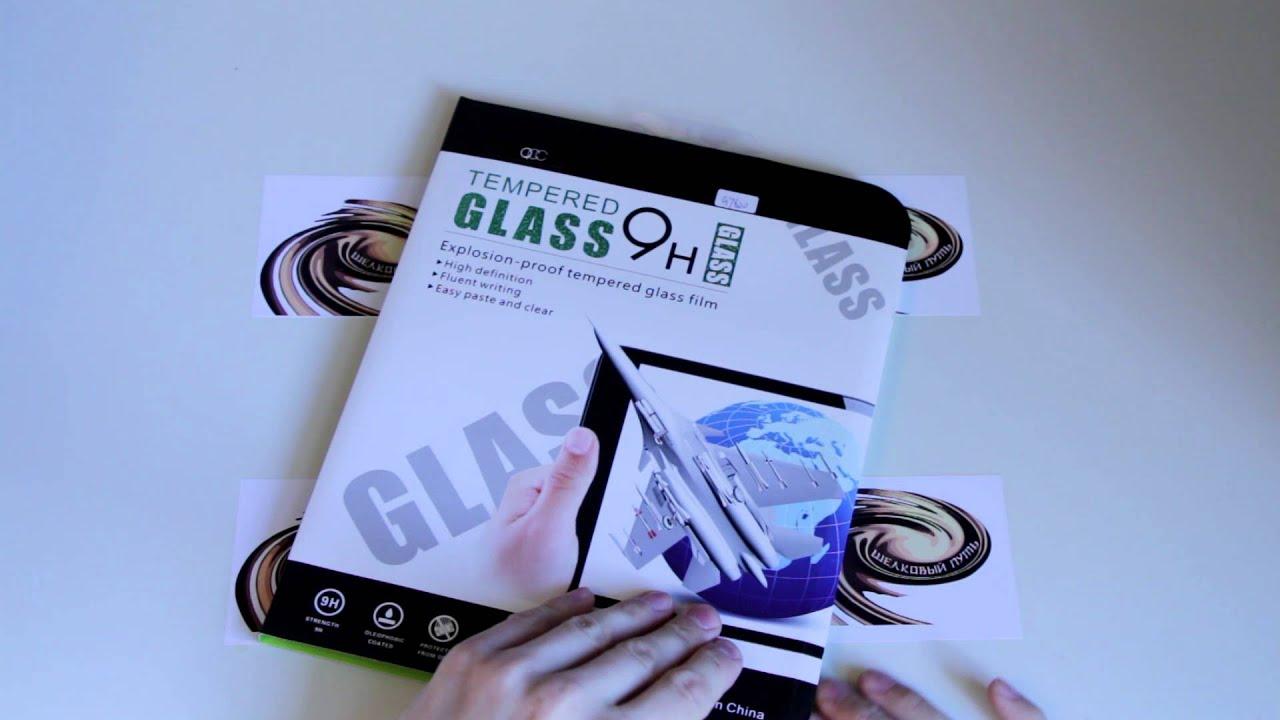 Посылка с Ali #304: Защитное стекло Galaxy Tab 3 - YouTube