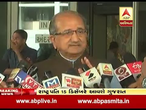 Education Minister Bhupendrasinh say no effect in Jasdan by-election