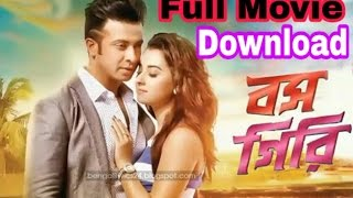 Boss Giri Bangla Full Movie Download Link || 1080p Full Hd 647.50 Mb