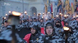 Під час смолоскипної ходи у Львові прозвучали антипольські гасла