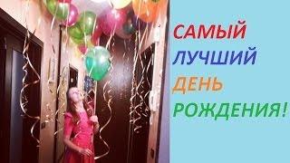 видео Подарки мужчинам на день рождения