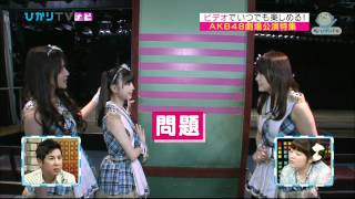 AKB48 市川美織 島田晴香 入山杏奈.