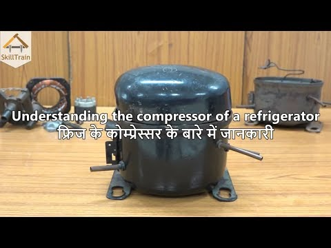 Understanding the compressor (Hindi) (हिन्दी)