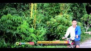 สาวมอเตอร์ไซค์ - จรัล มโนเพ็ชร [HD] [MV]