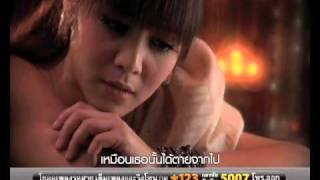 Lady Drama2 คำขอครั้งสุดท้าย-ZAZA