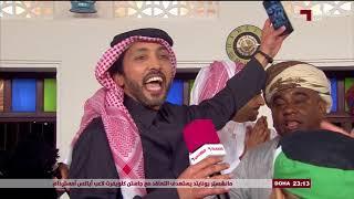 دخول الفرقة العمانية لبرنامج المجلس مع خالد جاسم