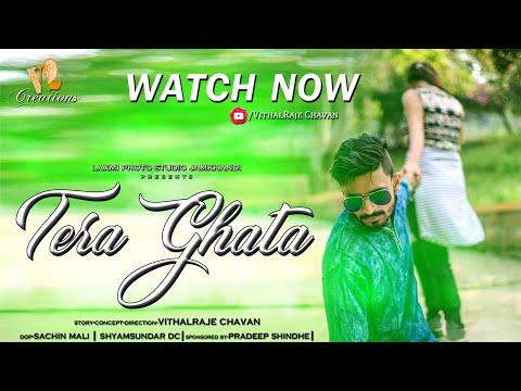 Tera Ghata | GajendraVerma Ft. VithalRajeChavan | V2 Creations | Jamkhandi | HD full Video Song 2018