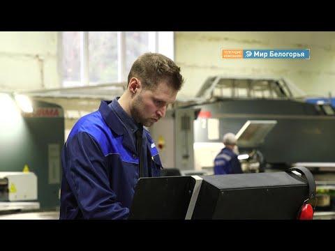 Производство телекоммуникационного оборудования в Шебекине
