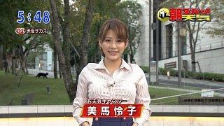 美馬怜子(みま りょうこ)さんが大胆ビキニでグラマラスボディー披露 美馬怜子 検索動画 18