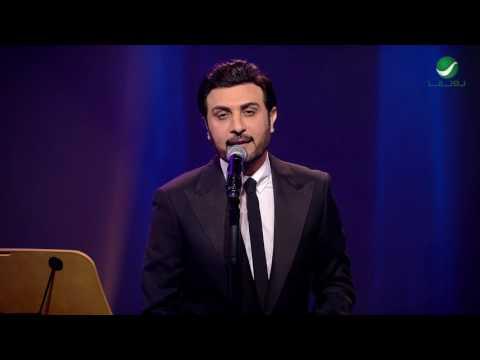 Majid Al Mohandis ...  february kuwait Concert 2017 |   ماجد المهندس ... حفل فبراير الكويت 2017