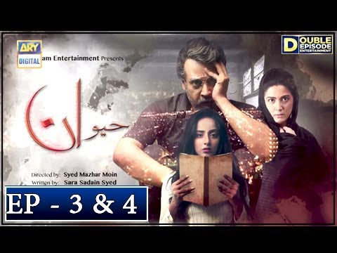 Haiwan Episode 3 & 4 - 17th October 2018 - ARY Digital Drama