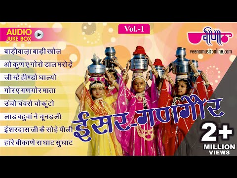 Nonstop Rajasthani Gangour Songs 2019  Audio Jukebox