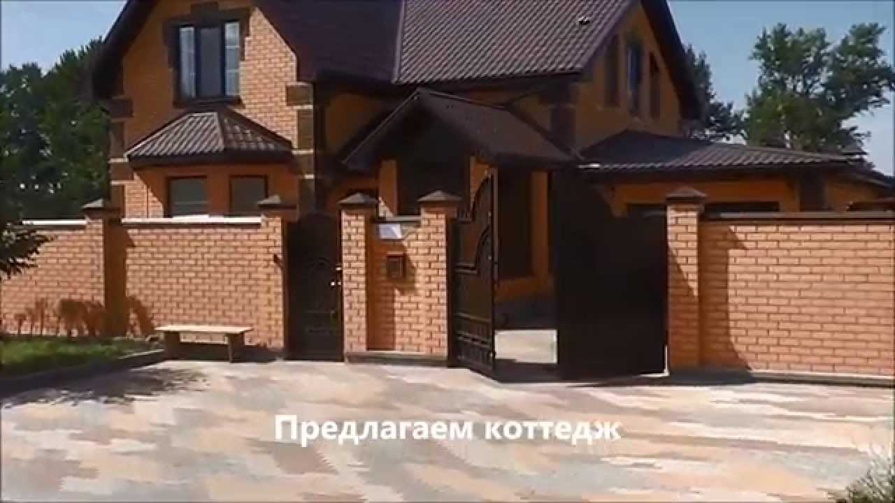 avito ru белгород товары для детей - YouTube