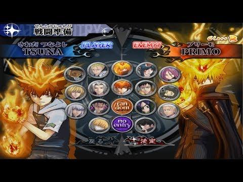 Katekyō Hitman Reborn! Kindan No Yami No Delta All Characters [PS2]